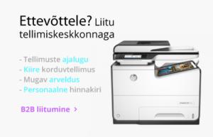 Toonerid ja toonerkToonerid parima hinnaga ikka Tahmakeskuse e-poest! Kõik toonerid tindid ja muud kulutarvikud osta meilt ning seda tehes saad tooted parima hinnaga Eestis! Tasuta Transport!assetid ettevõttele
